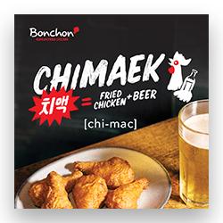 Chimaek